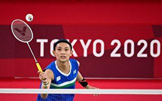東奧羽球女單小組賽 戴資穎輕取對手二連勝