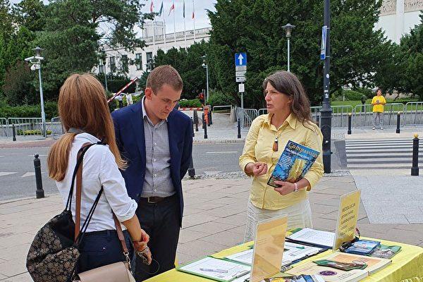波兰法轮功学员集会 议员:必须停止迫害