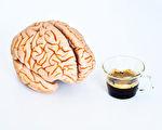 研究:咖啡喝太多 腦會縮小 增失智症風險