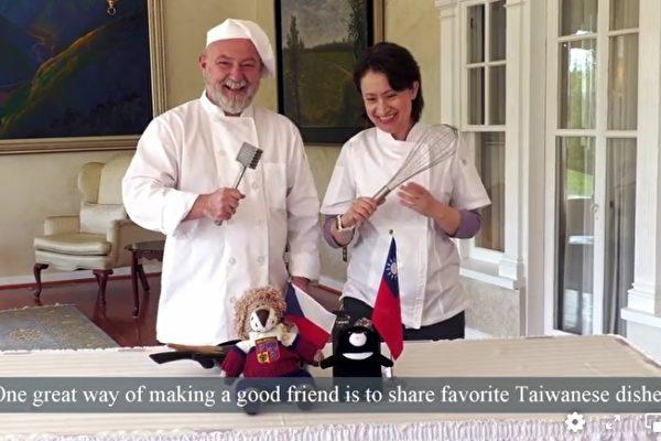 蕭美琴與捷克駐美大使互展廚藝 展現台捷友好