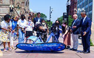 Bluebikes共享單車慶10週年 單日行程數破紀錄