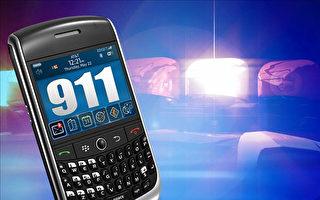 西雅图市拟增不需警察介入的911电话响应方式
