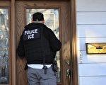 ICE递解他人 华女自认无身份 被送进移民监