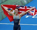 百慕大獲奧運史上首金 奪女子鐵人三項冠軍