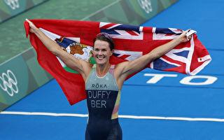 百慕大获奥运史上首金 夺女子铁人三项冠军