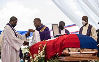 海地总统侍卫长被捕 疑有更多内部人士涉案