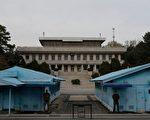 中斷聯絡413天 韓朝兩國熱線重新開通