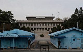 中断联络413天 韩朝两国热线重新开通