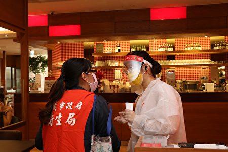 市府卫生局7月27日起加派人力,分头进行餐饮内用稽查。