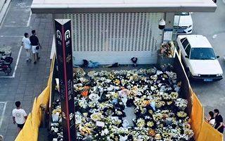 鄭州洪災遇難者「頭七」官方用圍欄擋市民獻花