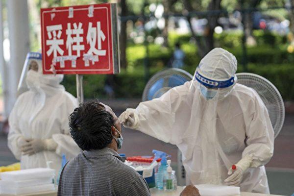 美专家:起诉中共掩盖疫情 要求数万亿赔偿