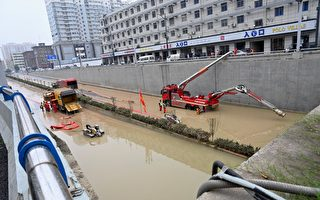 郑州地铁淹水 比比两岸预警 台曾水淹没16车站