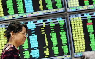 """中国创业板一哥""""宁德时代""""股价暴跌8.3%"""