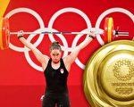 【東京奧運】女子64公斤舉重 加拿大獲金牌