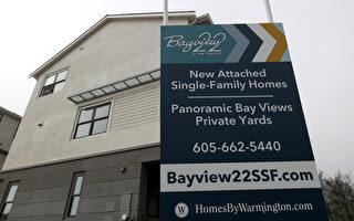 6月新房銷售量意外大跌 美房市現降溫跡象