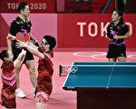 中國選手乒乓球混雙失利 央視搶報奪金遭罵
