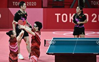 中国选手乒乓球混双失利 央视抢报夺金遭骂