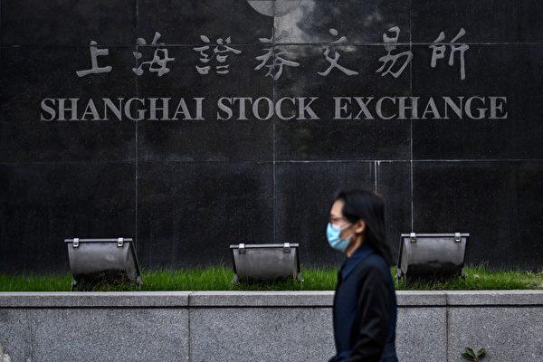 中國股債匯市遇「連環殺」 專家析暴跌原因