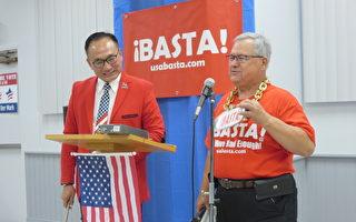 ¡Basta!我们受够了!橙县办演讲会 鼓励人们竞选公职