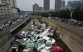 【一線採訪】河南公布洪災302死 被質疑