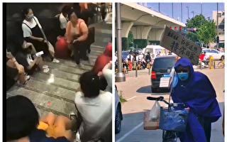 悼念郑州洪灾遇难者 拆墙者和记者被警方带走