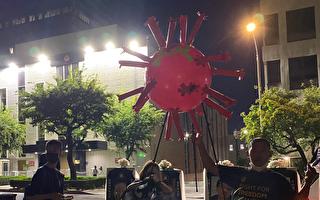 香港民主自由被中共徹底粉碎