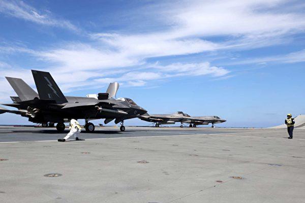 6月22日,英国的F-35B战机从伊丽莎白女王号航空母舰(HMS Queen Elizabeth)上起飞,首次在中东投入实战,对伊斯兰国恐怖组织进行空袭。(英国皇家海军)
