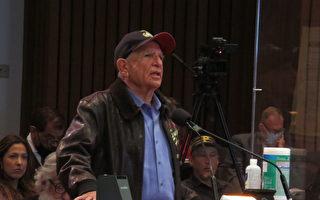 橙县退伍军人墓地项目获批准