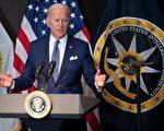 拜登:重大网攻恐将美国卷入真正战争