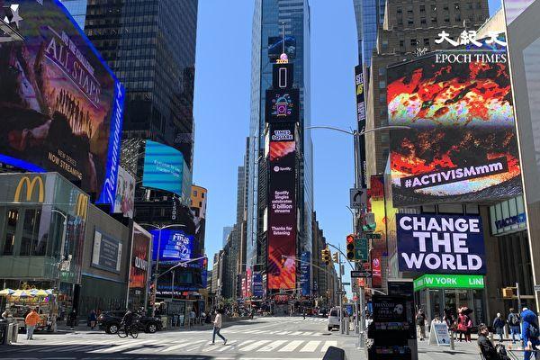 疫情反彈  紐約市五區屬實質性或高傳播區