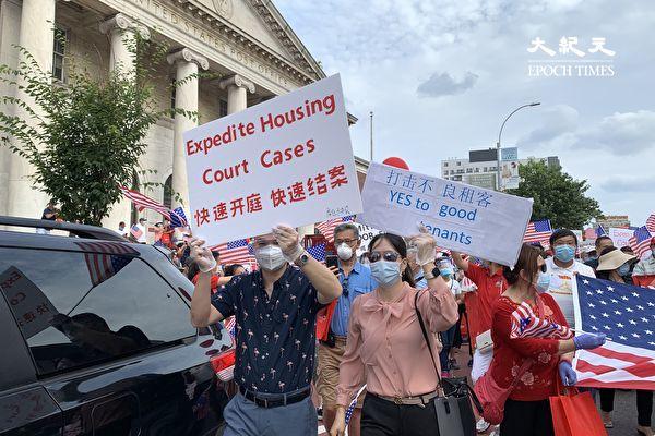 紐約市房屋法庭收到逾6萬件驅逐案