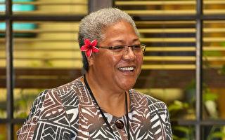 薩摩亞首位女總理上任 將擱置一帶一路項目