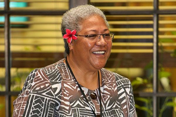 萨摩亚首位女总理上任 将搁置一带一路项目
