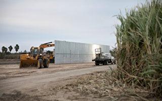 取消德州边境墙合同 DHS后宣布进行维修和加固