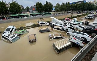 學者:鄭州7·20水災是天災加系統性人禍