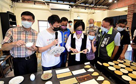 合兴青创基地启用记者会-基地巡礼。