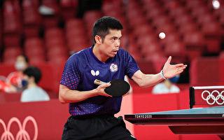 莊智淵不敵德國好手 東奧桌球男團止步8強