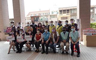 國際同濟會澎嘉南區捐贈防疫物資 黃敏惠感謝善舉