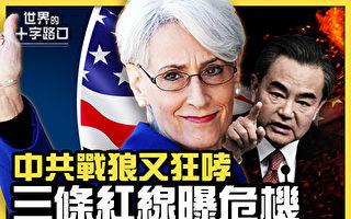 颜纯钩:美中走向对抗,香港预后凶险