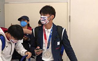 东奥代表团首批选手返台 杨勇纬与罗嘉翎成焦点