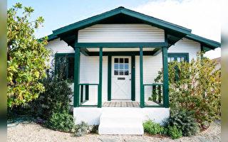 設計師將1920年代工匠房改造成舒適家
