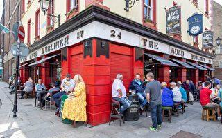 愛爾蘭重開室內餐飲 持疫苗證明可入內