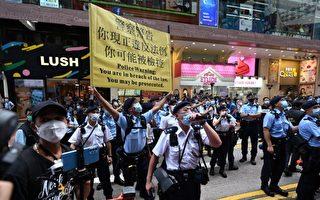 【名家专栏】无惧前方黑暗 保卫香港自由