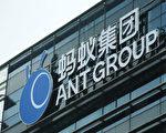 中國股市現拋售潮 美中概股三天暴跌近20%