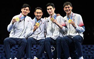 东奥7.28 韩男团佩剑45:26击垮意大利 四人齐获金牌