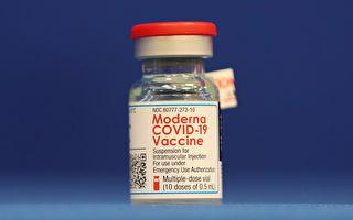 莫德納將在加拿大建疫苗生產廠