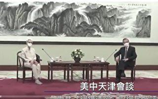 北京高調接待塔利班 專家:相互利用中共玩火