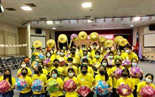 僑社新秀47位青年志工結業 參與推動僑務外交