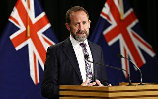 紐政府宣布為衛生研究資助撥款6833萬元