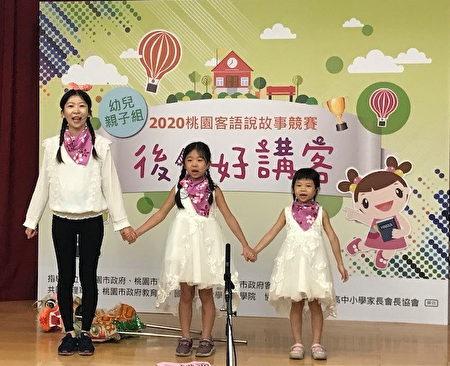 2020客语说故事竞赛幼儿亲子组。